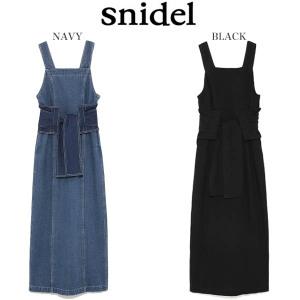 snidel(スナイデル)デニム コルセットジャンパースカート