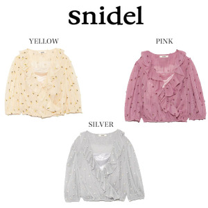 snidel(スナイデル)リトルフラワーチュールブラウス