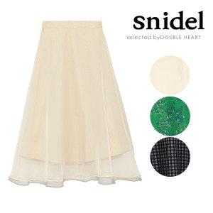 snidel(スナイデル) シアーレイヤードスカート