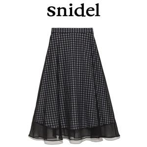 snidel(スナイデル)シアーレイヤードスカート