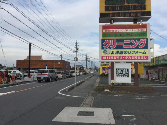 ついに稲沢にもスターバックスの路面店が上陸っ!