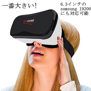 『VRビジネスの衝撃―「仮想世界」が巨大マネーを生む』 を読んだ感想