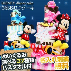 ディズニーのオムツケーキ