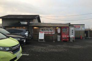 稲沢市グルメ!タンメン専門店板谷(現:岐阜タンメン稲沢板谷店)に行ってきた。