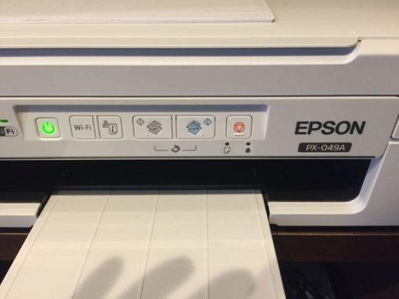 エプソンのプリンターPX-049Aで印刷