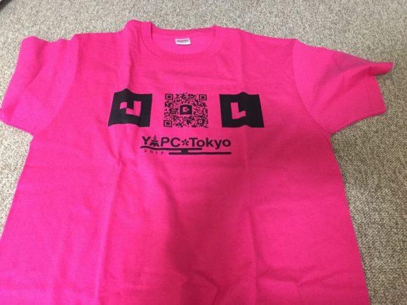 おみやげで振り返るYAPC::Tokyo 2019(やぷしーとうきょう)でもらったtシャツ