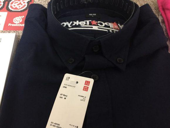 YAPC::Tokyo 2019(やぷしーとうきょう)でもらったフランネルシャツ
