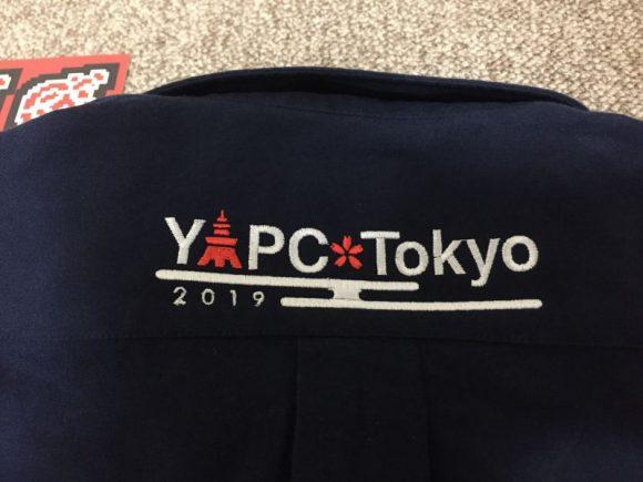 YAPC::Tokyo 2019(やぷしーとうきょう)でもらったフランネルシャツの裏