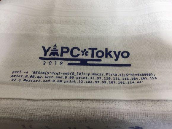 YAPC::Tokyo 2019(やぷしーとうきょう)でもらったに書かれたPerlコード