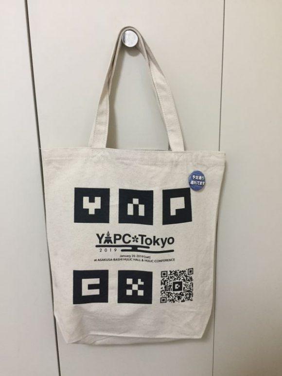 YAPC::Tokyo 2019(やぷしーとうきょう)でもらったトートバッグ
