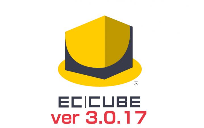 EC-CUBE3.0.17で会員登録のメール本文のリンクをクリックして本会員登録しても、仮登録のままになってしまうときの解決法