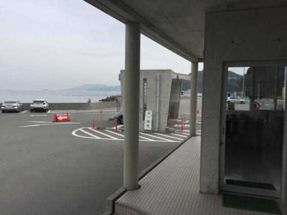 米津玄師が紅白で歌った大塚国際美術館の駐車場は離れたところにある