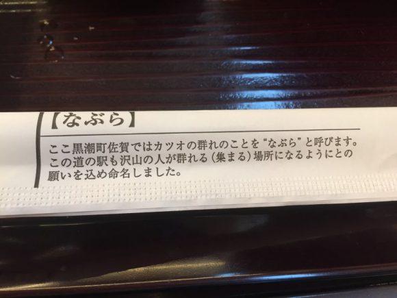 【高知】鰹のたたきの通販お取り寄せなら人気の明神水産がオススメ!
