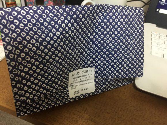 稲沢市の和菓子屋「よし乃六泉」のいちご大福。ウマし!