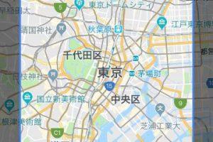 【2019年5月19日時点】iPhoneでグーグルマップのオフライン機能を日本国内で使えるか?試してみた