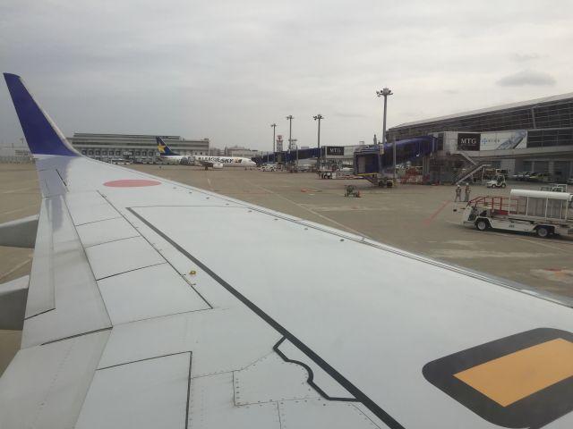 航空券+宿泊するなら楽天トラベルのダイナミックパッケージが鬼のように安くてお得!