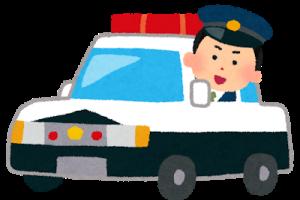 愛知県警の警察官募集ポスターがMIB(メン・イン・ブラック)な件