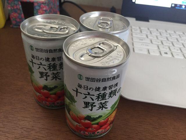 「世田谷自然食品の野菜ジュース まずい?」の真相を探るべく買ってみました。