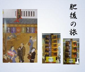 熊本旅行のお土産の鉄板は香梅の「武者がえし」で決まり!