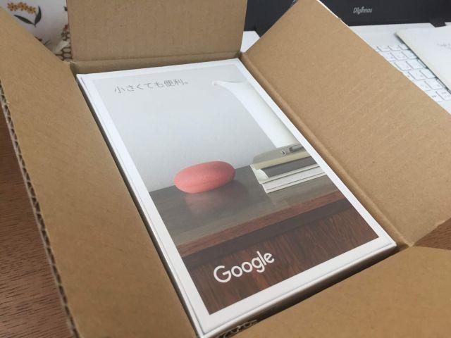 Google Nest Mini Gen. 2のパッケージと本体