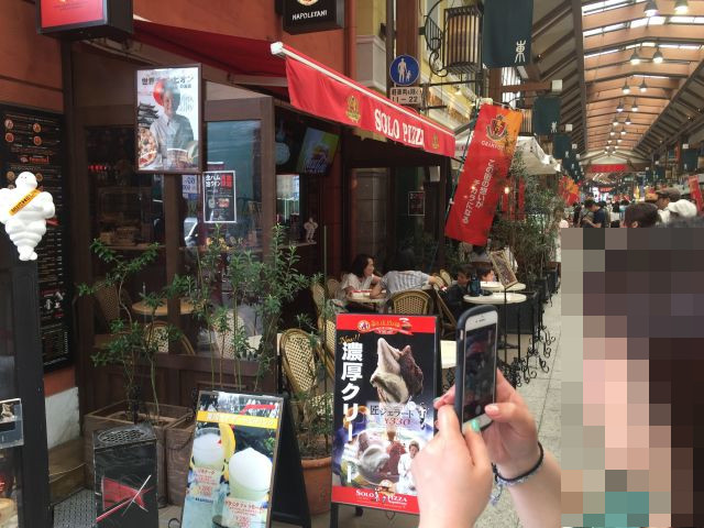 ブラっと食べ歩きデート!大須商店街