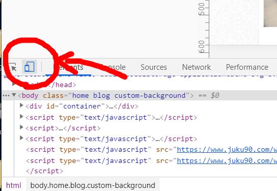 Chromeの標準機能だけでWEBサイトの全画面スクショを画像保存する方法-3