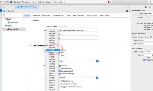 (5)TARGET の General の Development Info のiOSバージョンを実機に合わせる-2