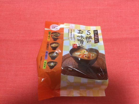 【カルディ福袋】KALDI 2021年食品福袋を買って開封しました。16