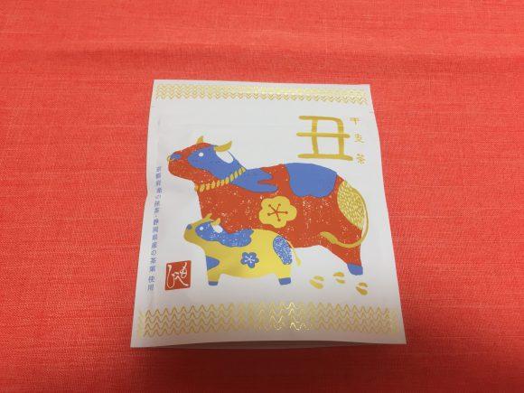【カルディ福袋】KALDI 2021年食品福袋を買って開封しました。17