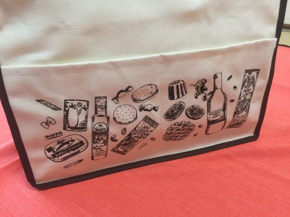 【カルディ福袋】KALDI 2021年食品福袋を買って開封しました。21