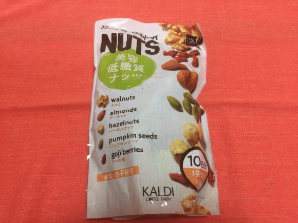 【カルディ福袋】KALDI 2021年食品福袋を買って開封しました。7