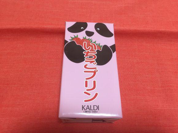 【カルディ福袋】KALDI 2021年食品福袋を買って開封しました。9