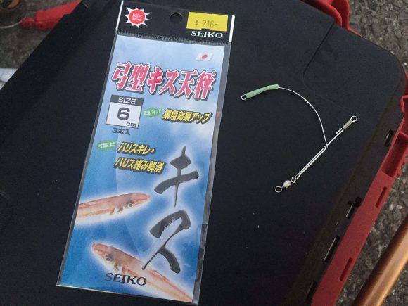 鯛を釣った仕掛け