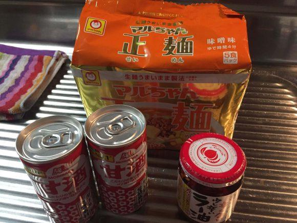 スーパーで買える材料 - ジョブチューンのマルちゃん正麺味噌味「冷やし甘酒味噌ラーメン」を作ってみた