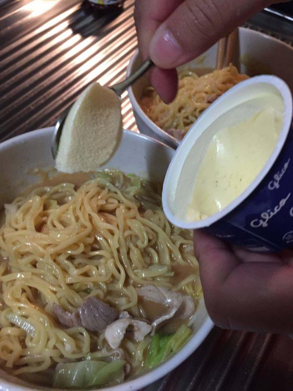 バニラアイスを投入!!ジョブチューンのマルちゃん正麺味噌味「冷やし甘酒味噌ラーメン」を作ってみた